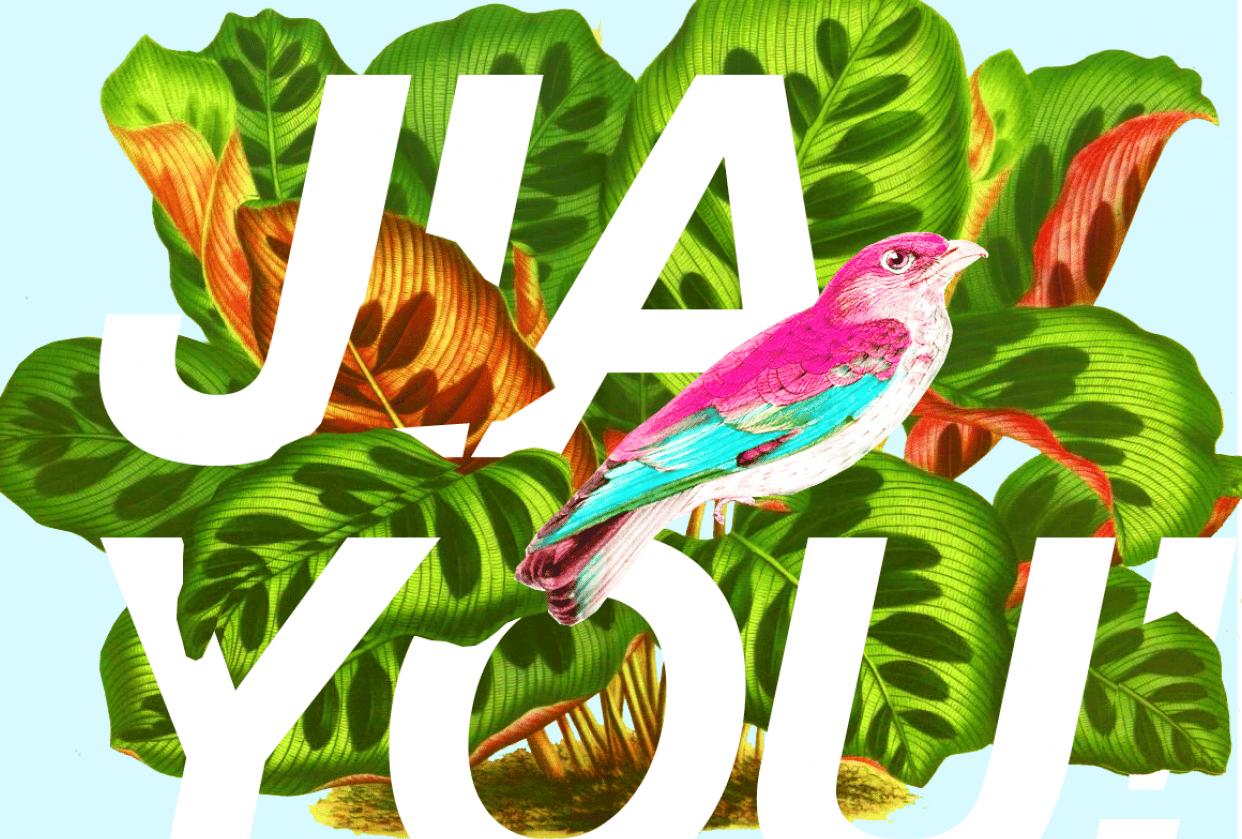 JIAYOU! - student project