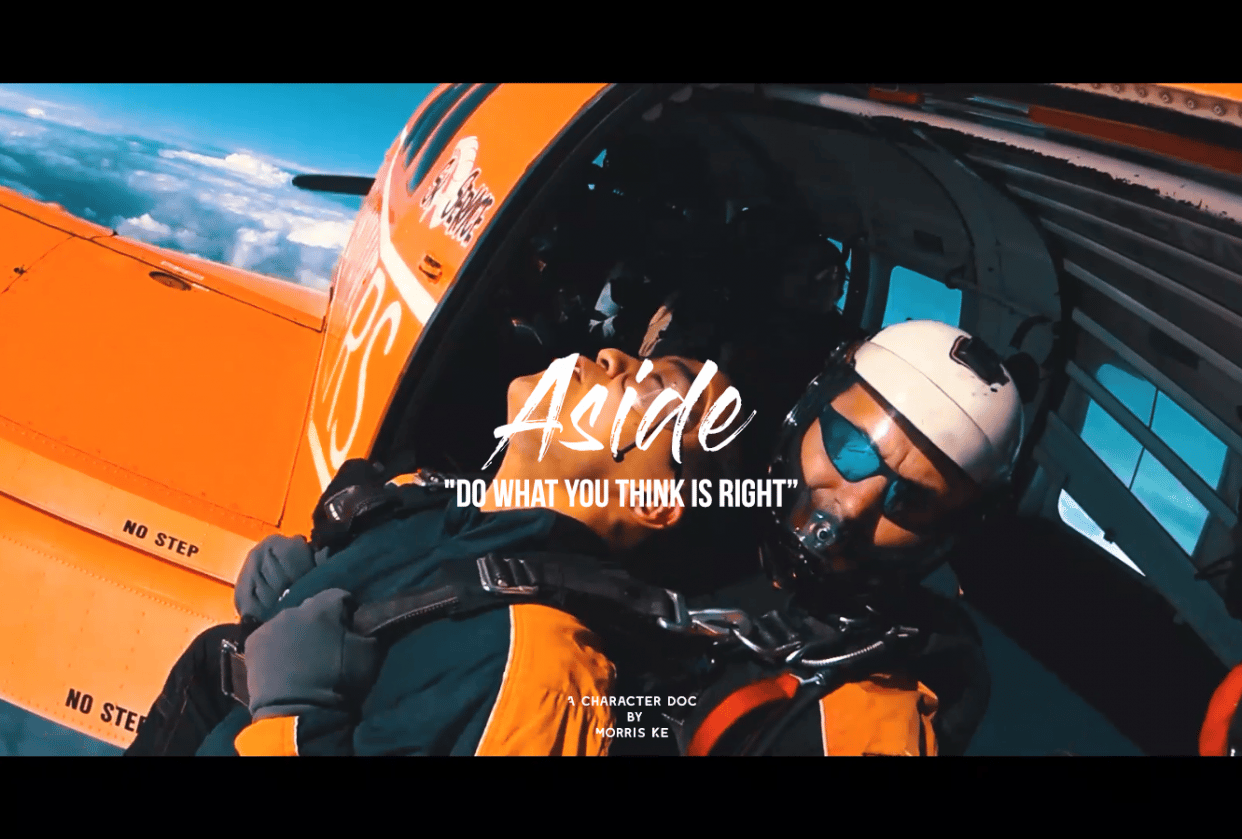 Aside | A Short Character Documentary - student project