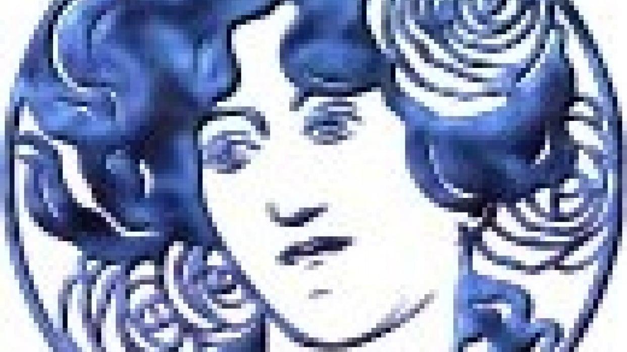 Della Donna: a webzine for women (Facebook Page) - student project