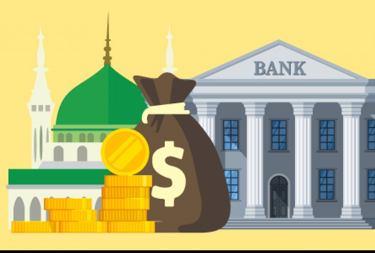 Conventional Banking Vs Islamic Banking (Basic Differences) - student project