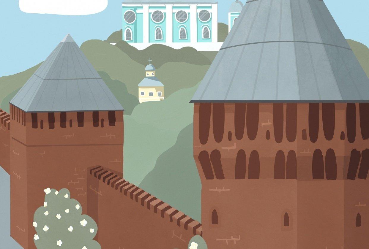Smolensk - student project