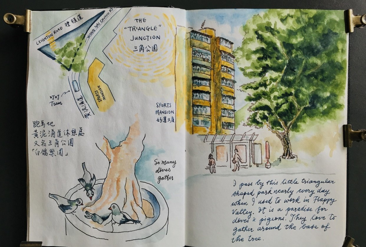 A sketch of a park situated in the junction of the roads - student project