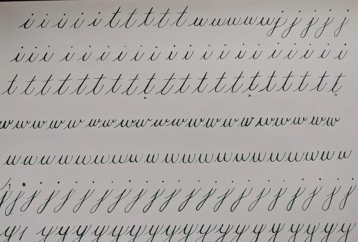 Copperplate Practice & Feedback - student project