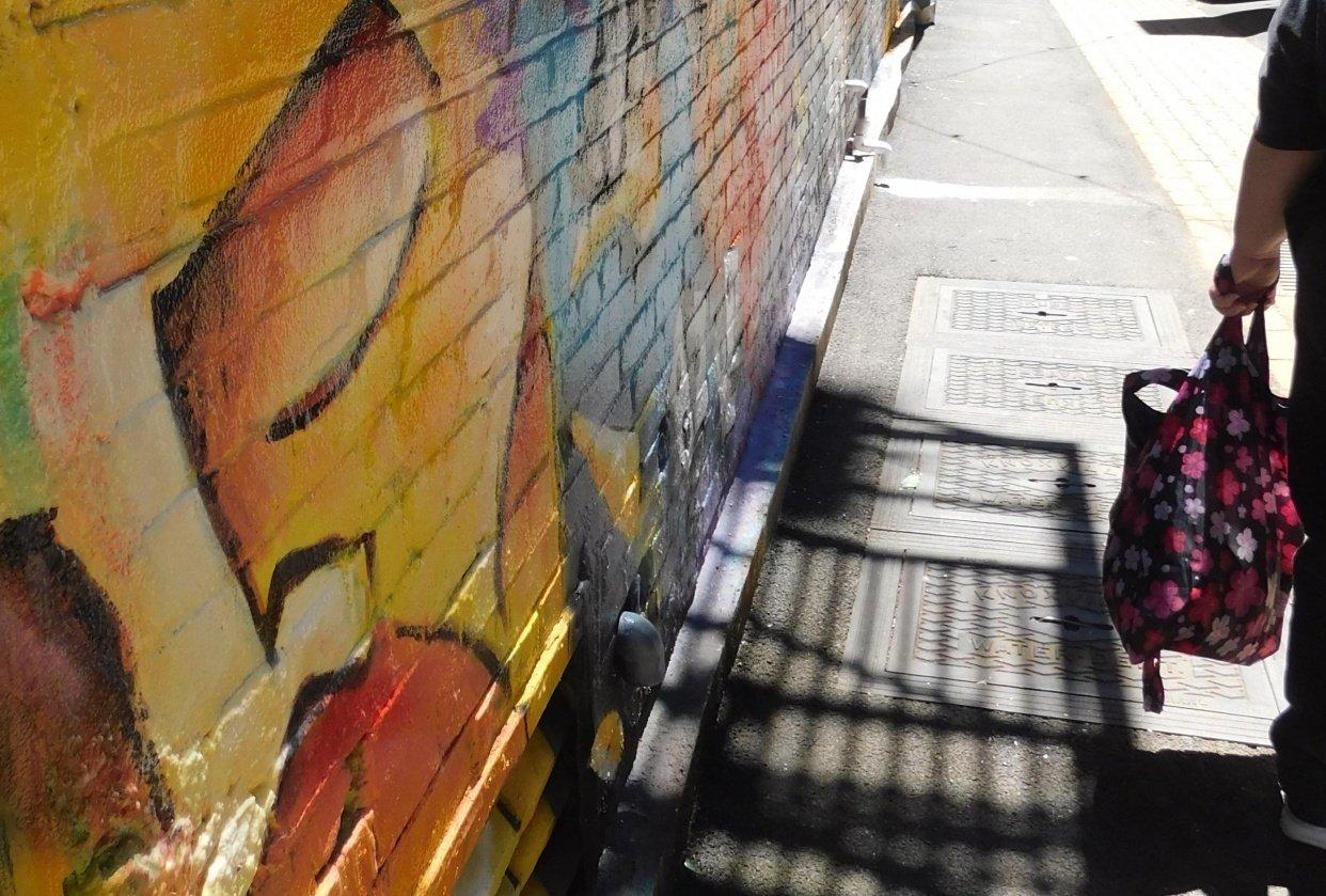 Street Art - student project