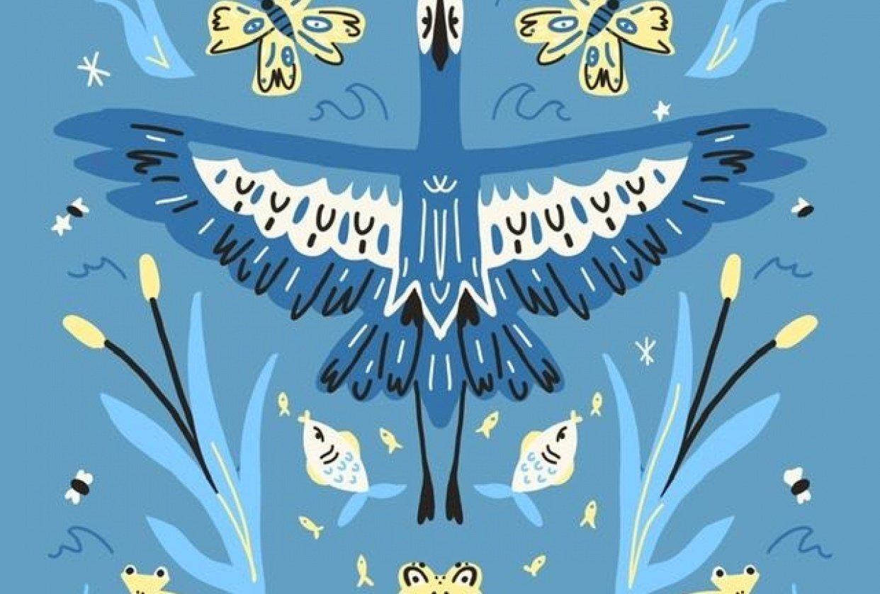 Symmetrical Heron - student project