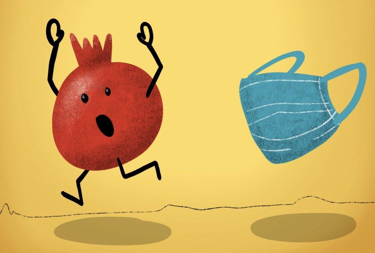 Animated happy new year (Jewish calendar) - student project