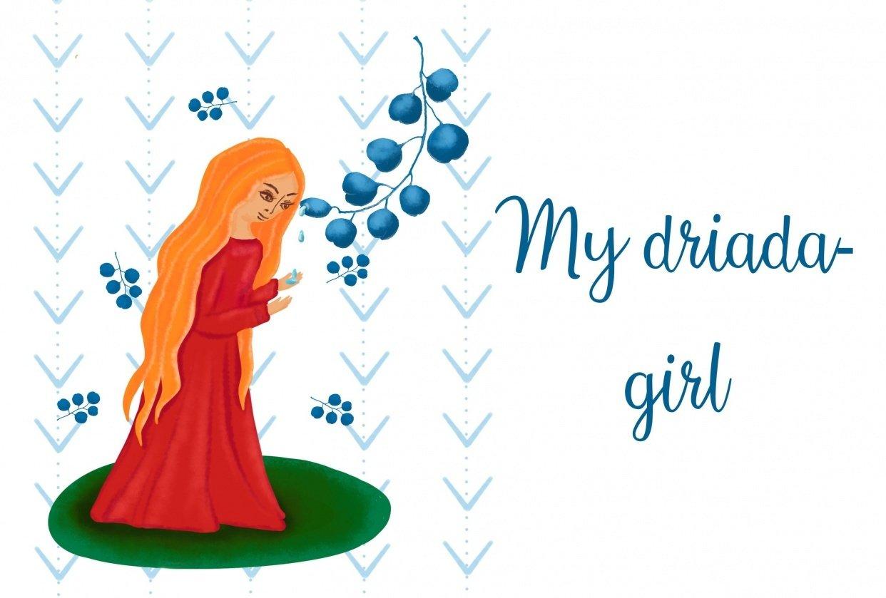 Driada girl - student project