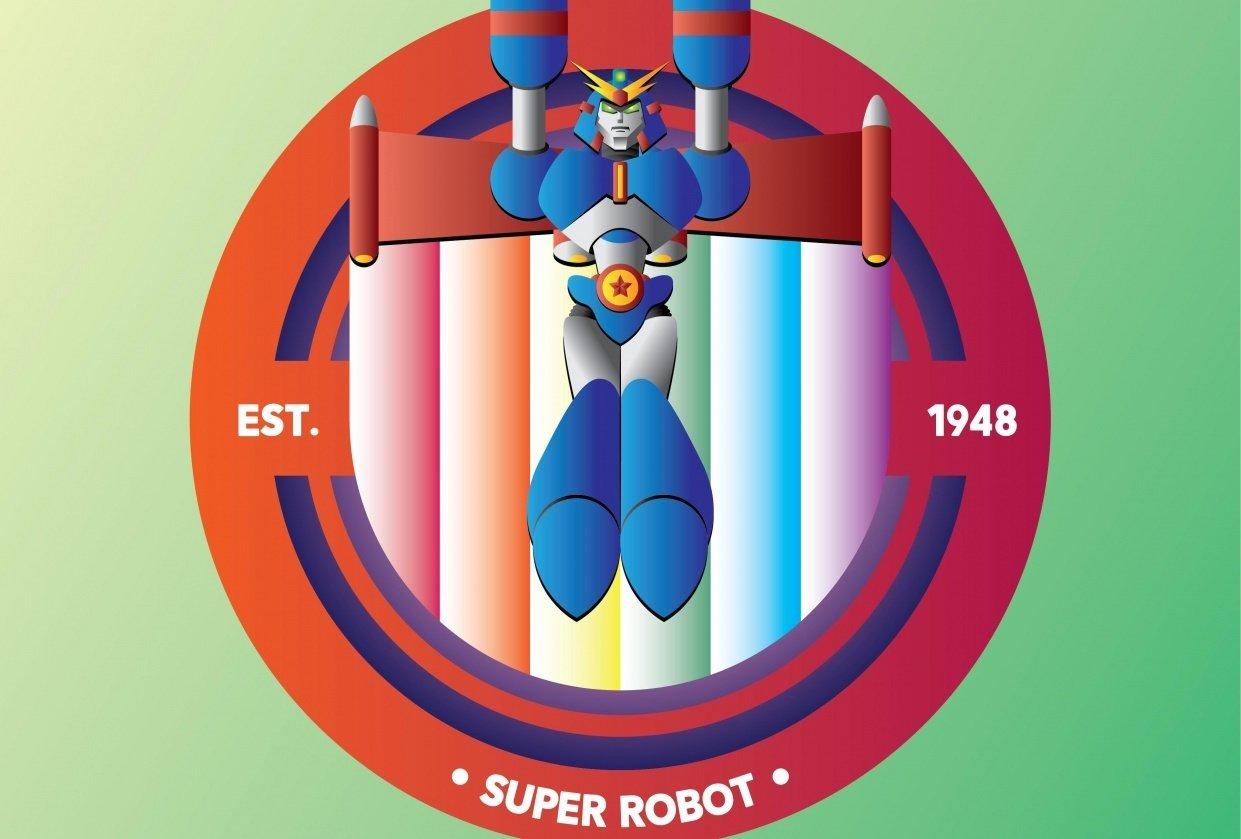 Super Robot Tribute - student project