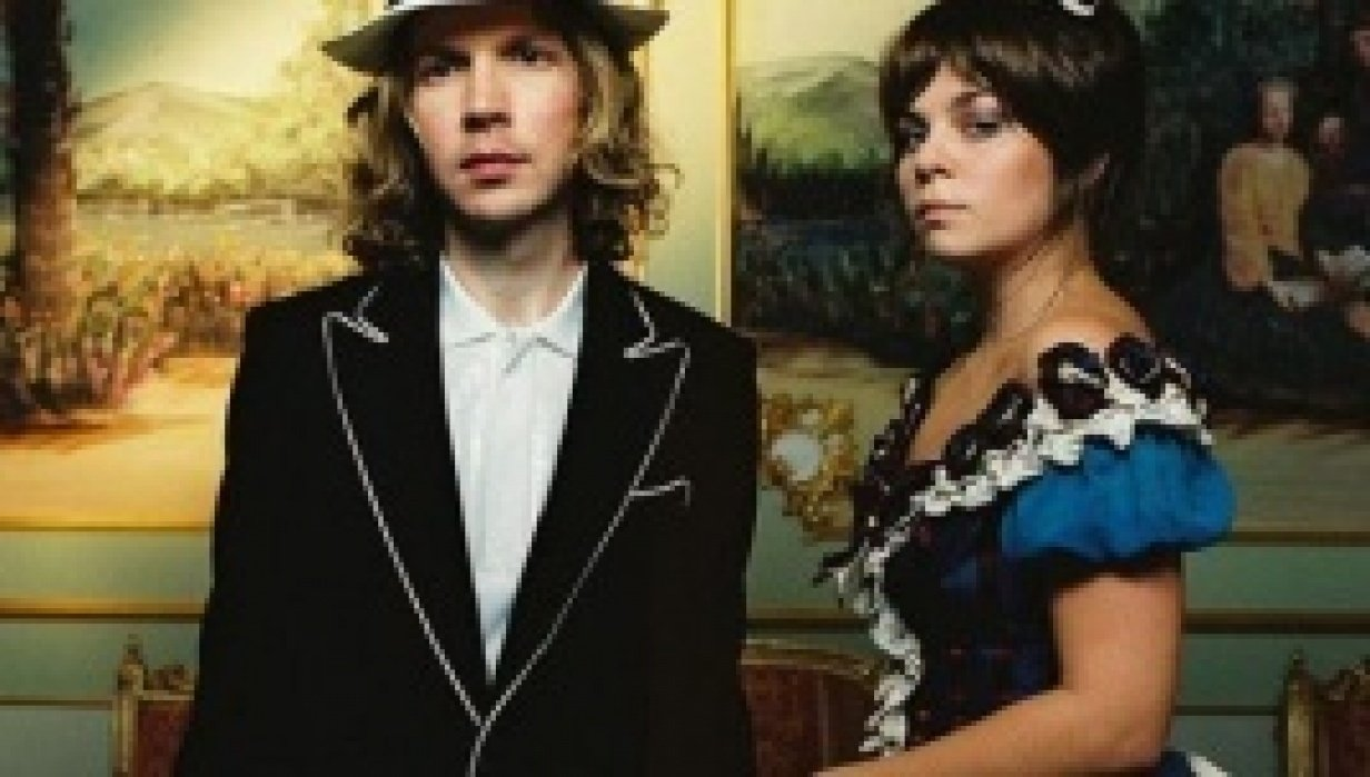 Beck - student project
