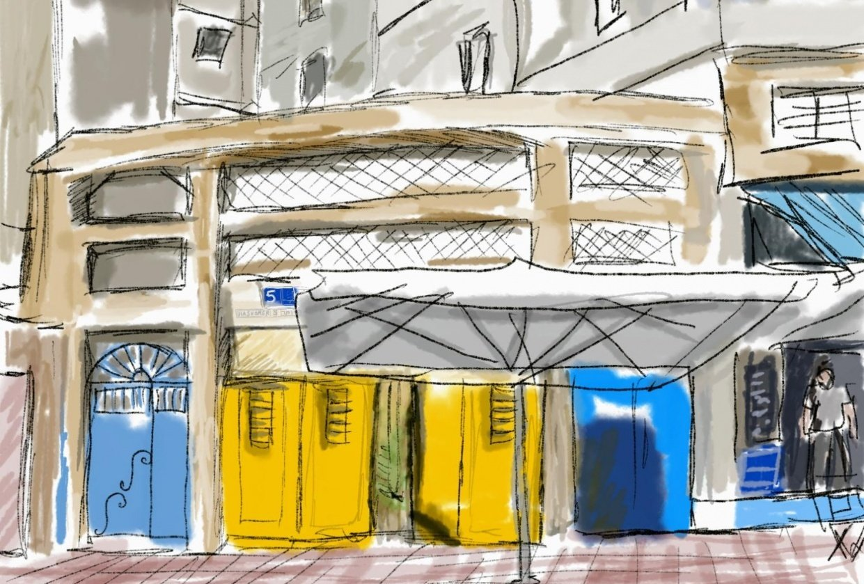 A bright door in Tel Aviv - student project