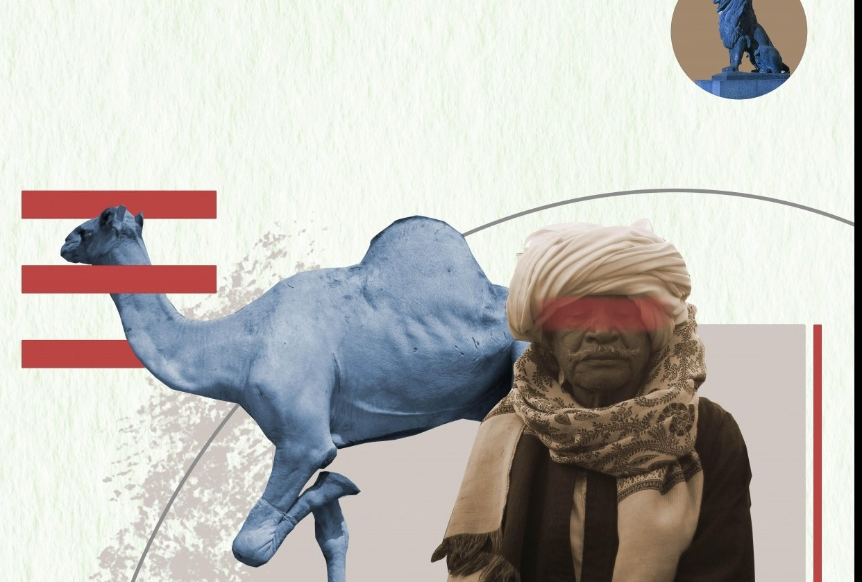 Egypt Digital Collage - student project
