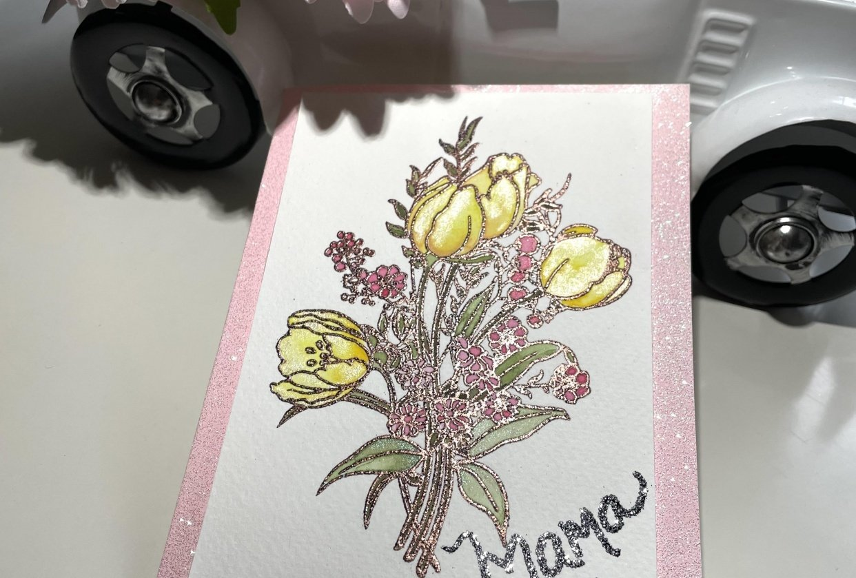 Greeting card - student project