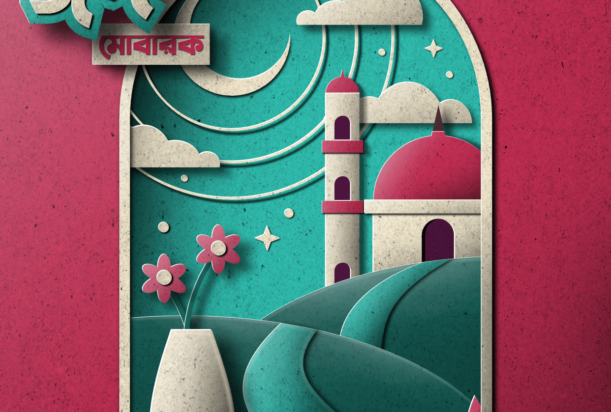 Happy Eid - student project