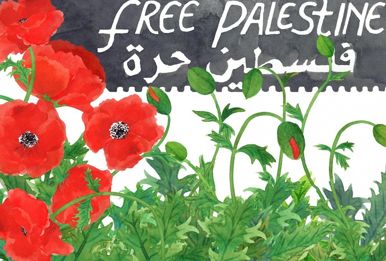 Watercolor + Photoshop Poster for Palestine - student project