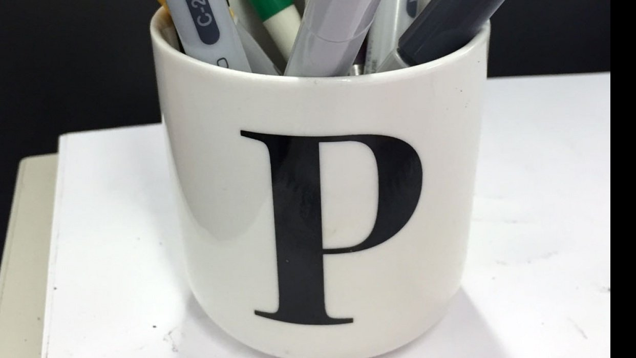 Cup on my desk - student project
