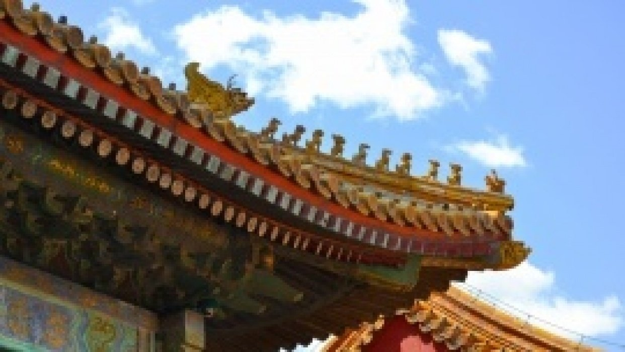 A visit to China and Tibet - student project