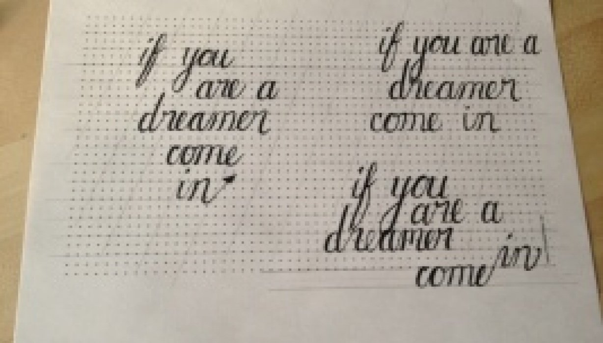 If you are a dreamer, come in - student project