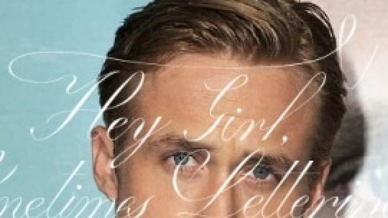 Hey girl - student project