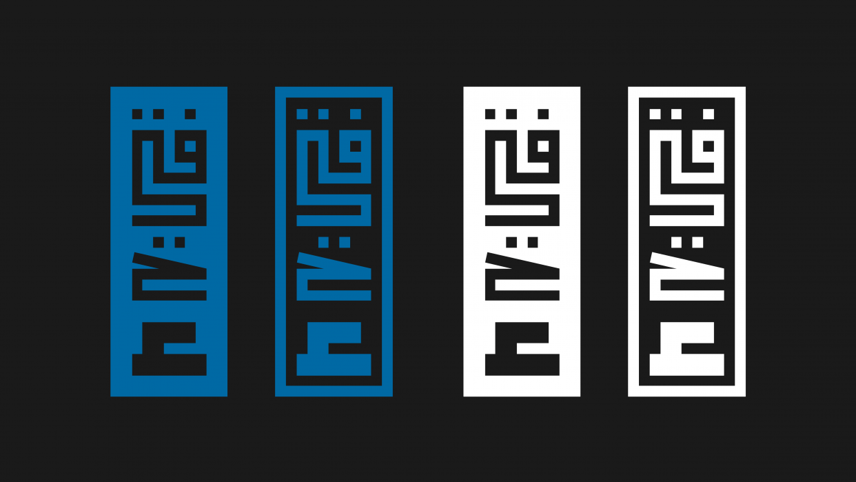 My Name in Arabic - student project