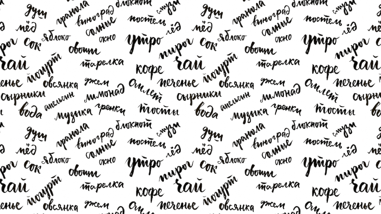 Wallpaper with hand lettering - student project