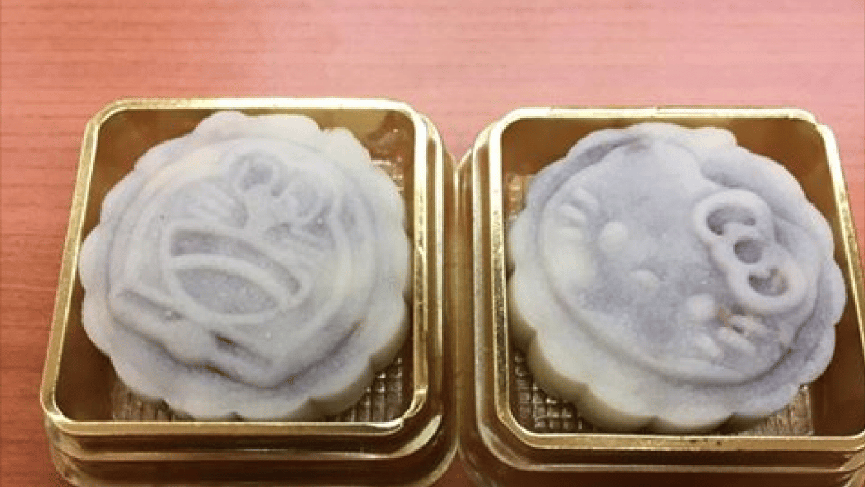 How To Make Crystal Moon Cake? - student project