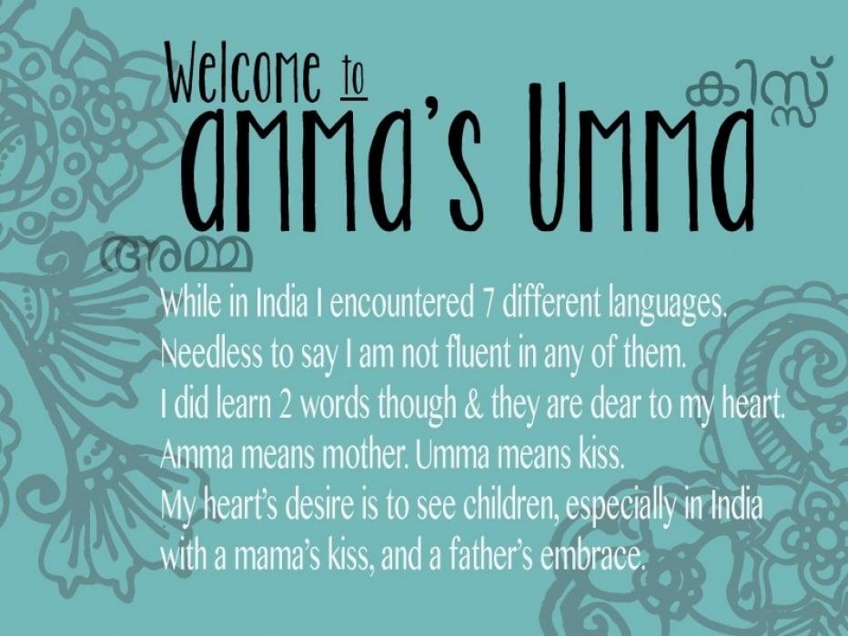 amma's umma - student project