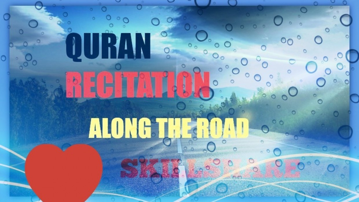 The amazing effect resulting from Listening to Quran - student project
