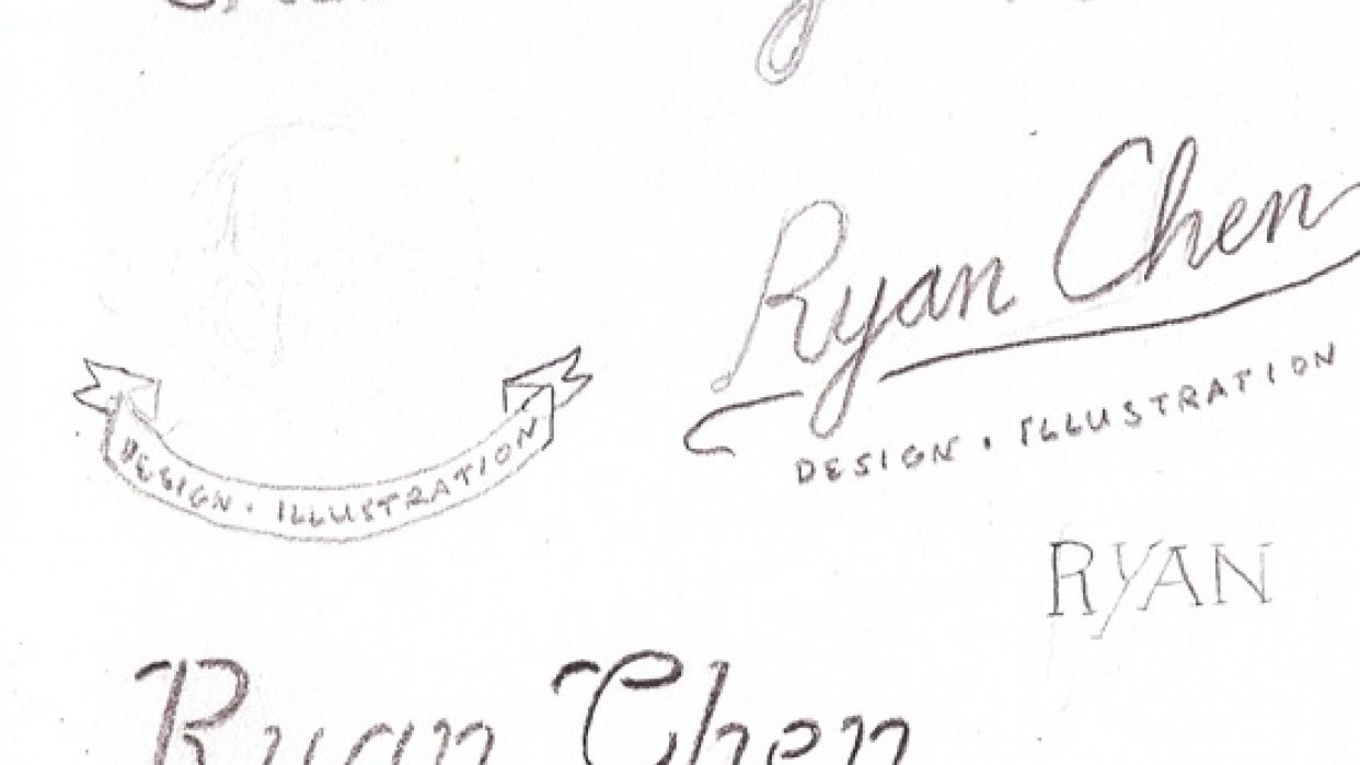 Ryan Chen Illustrations Logo - student project