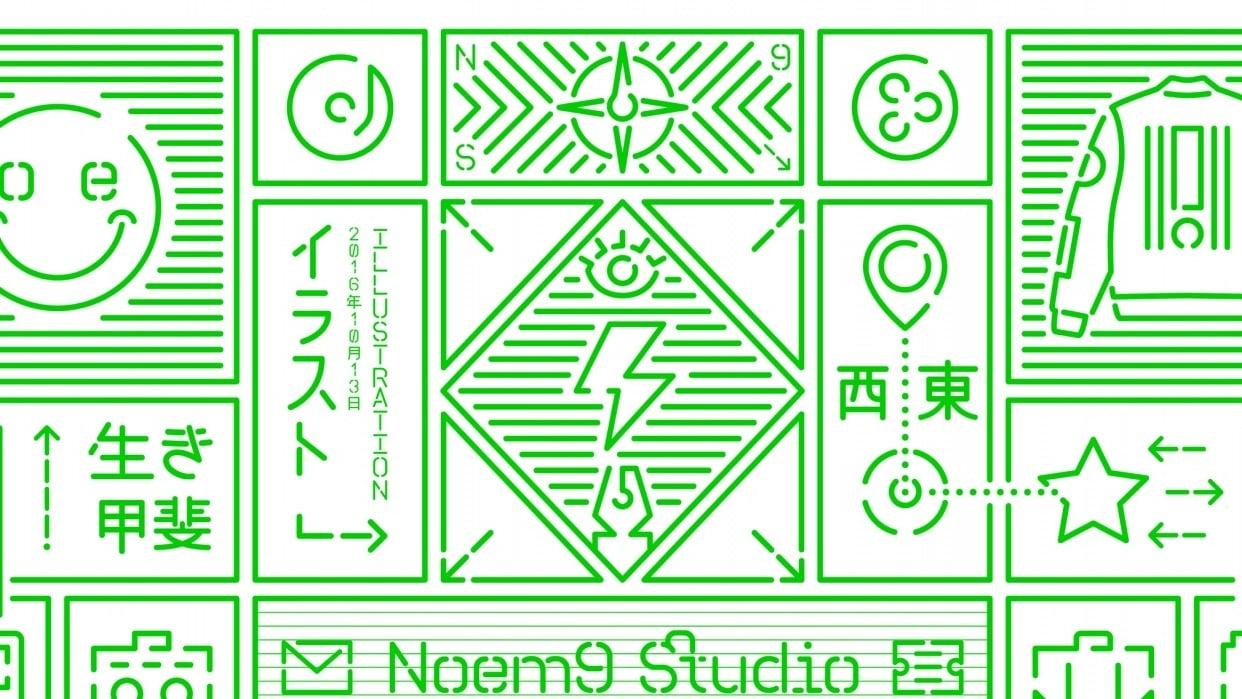 Noem9 Studio Neon Sign - student project