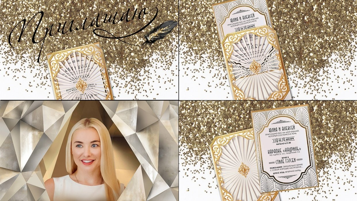 Birthday Invitation Video: Great Gatsby Style. - student project