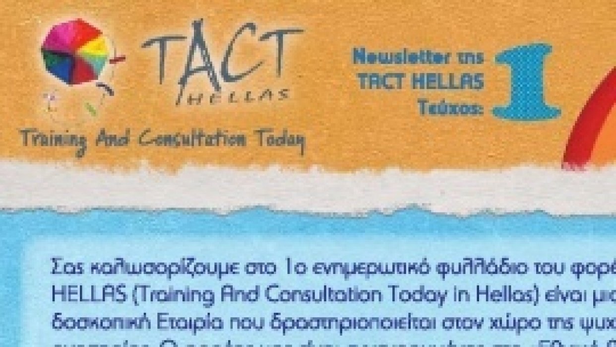 Tact Hellas - student project