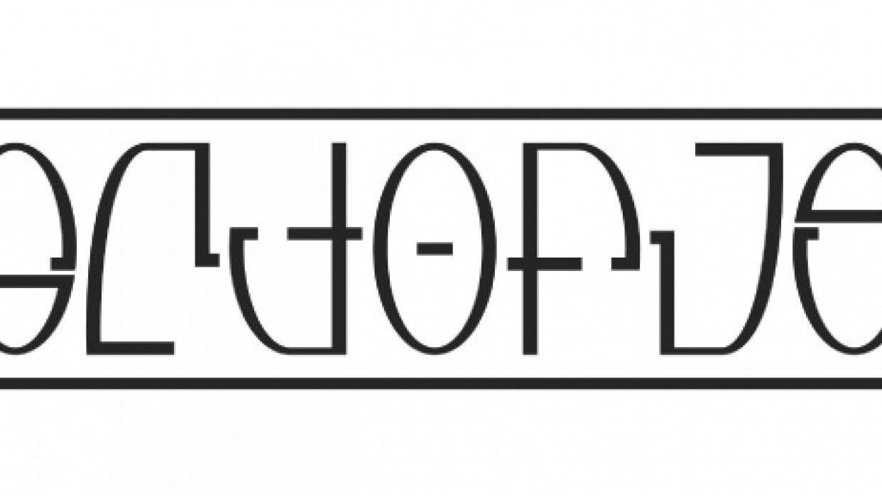 Octopus Ambigram - student project