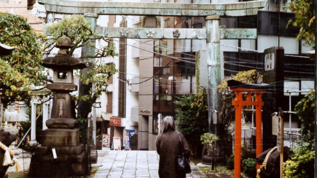 Japan on Film - student project