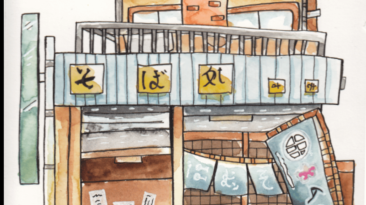 Watercolour Japanese buildings - student project