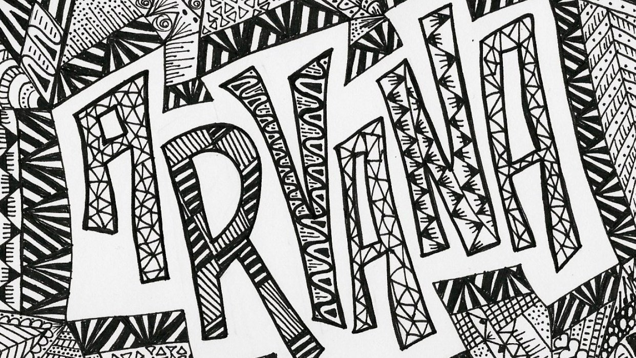 Doodling my name! - student project