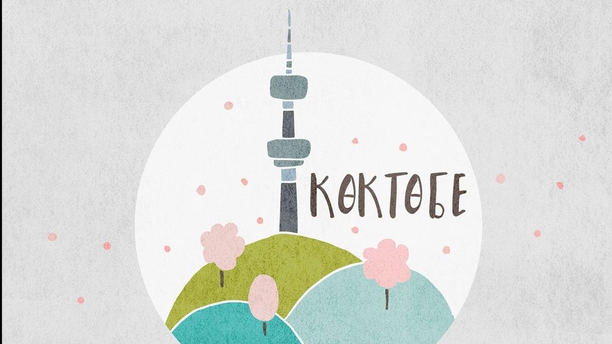 Koktobe - student project