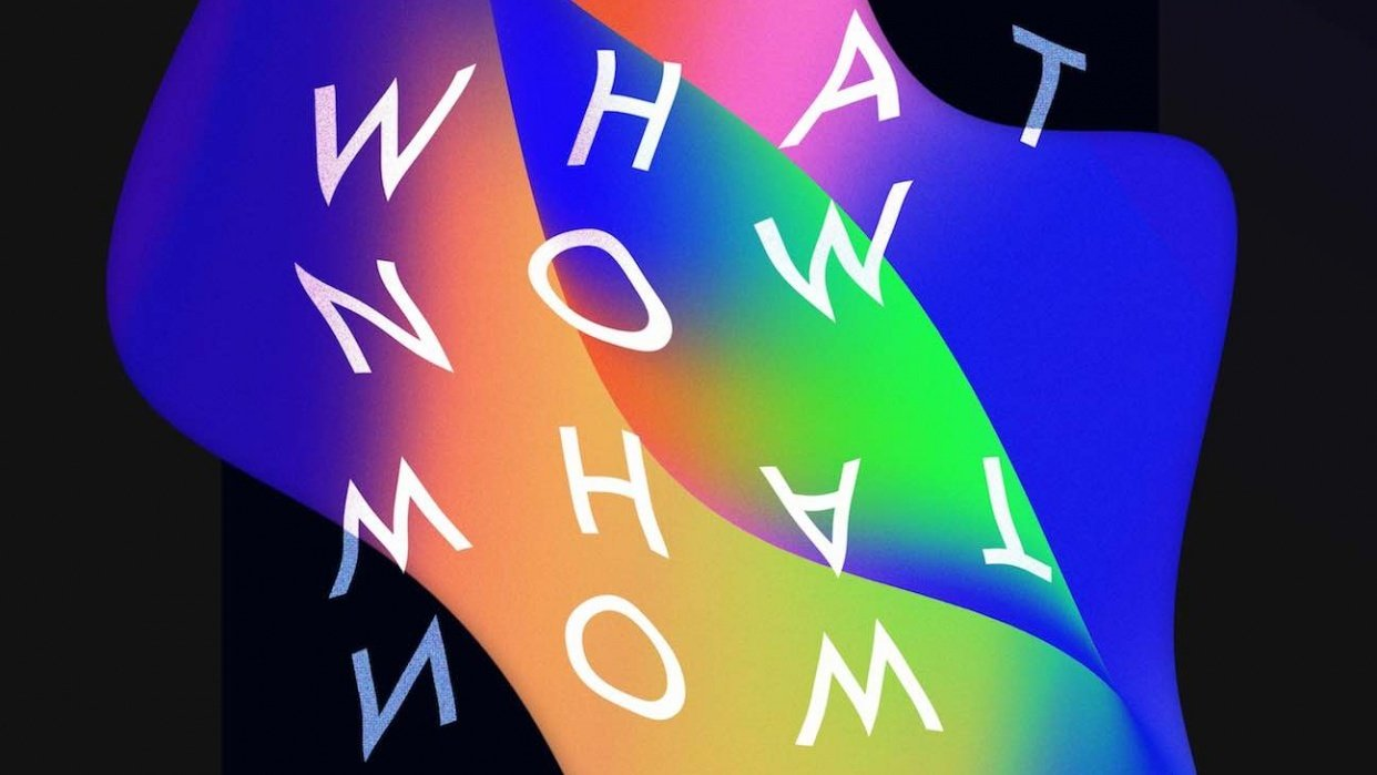What Now - Experimental Gradient Test - student project