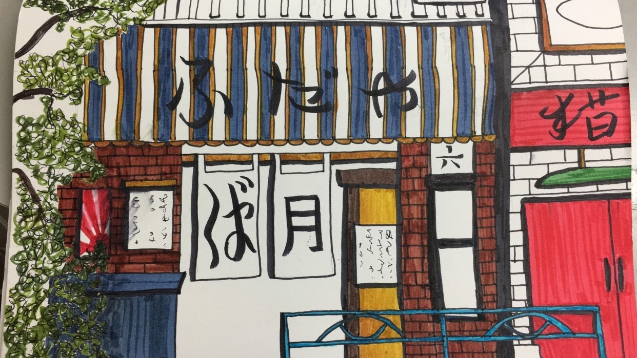 Japanese street - student project