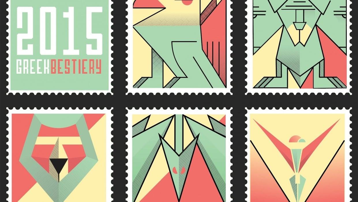 Greek Mythos Bestiary Stampset - student project