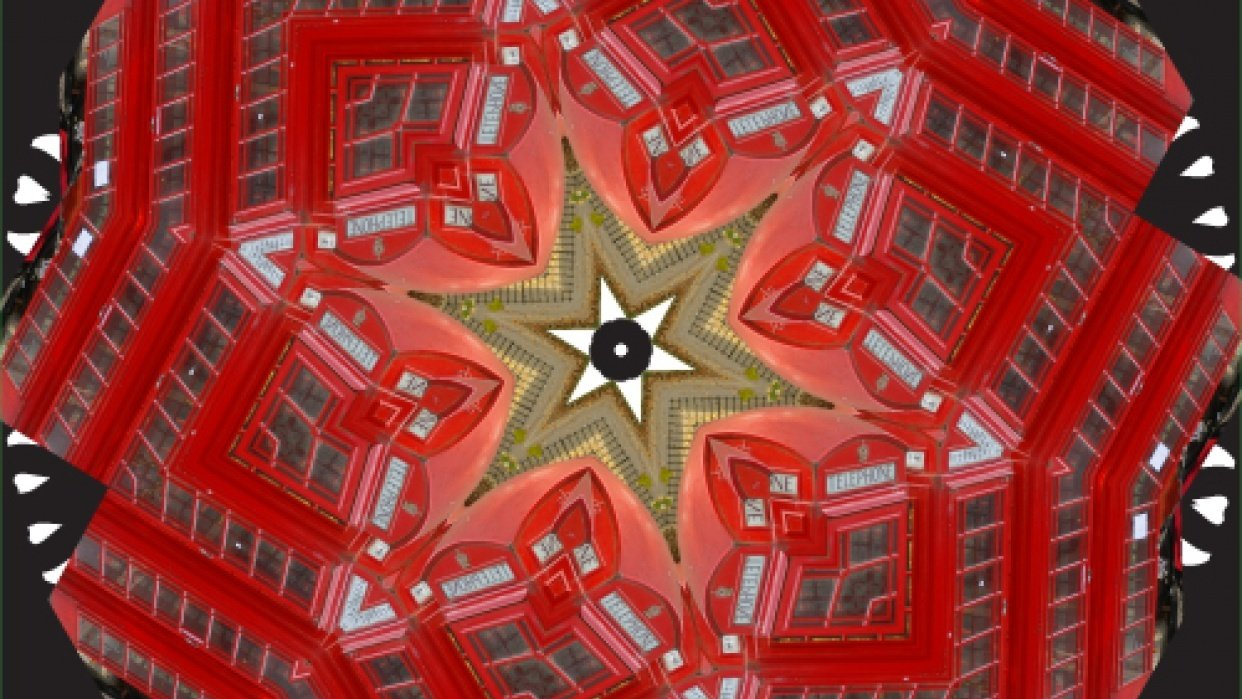 Real time Kaleidoscope Mandala - student project