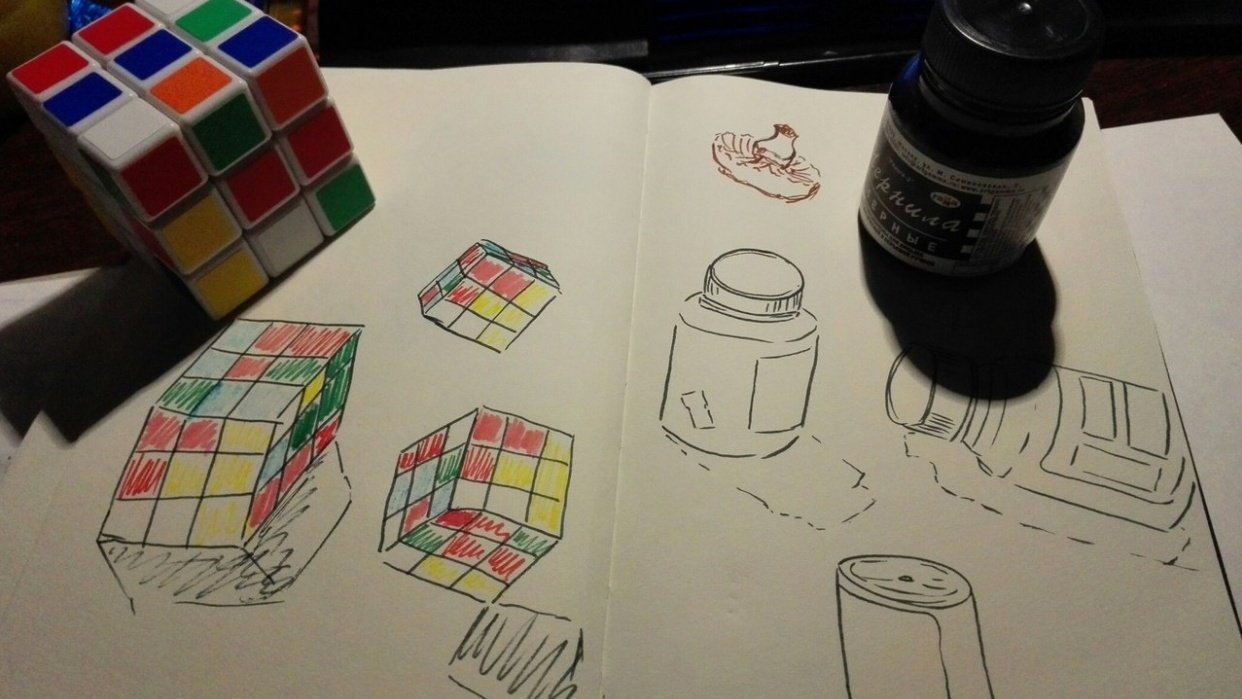 Cube and bottle - student project
