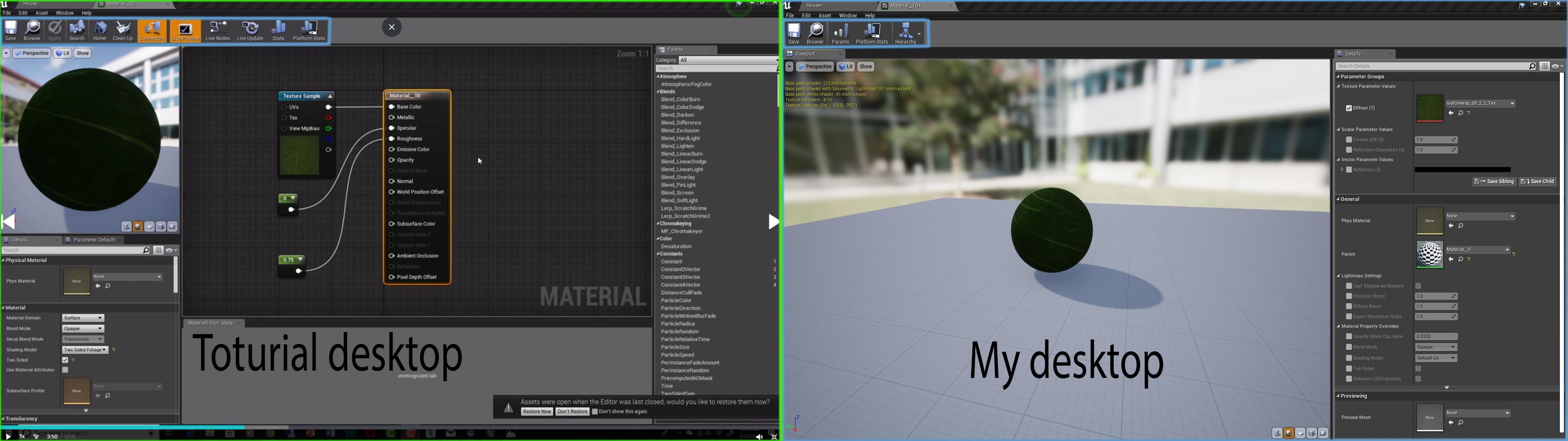 UE4: An Advanced Real Time Arch Viz Project | Adam Zollinger