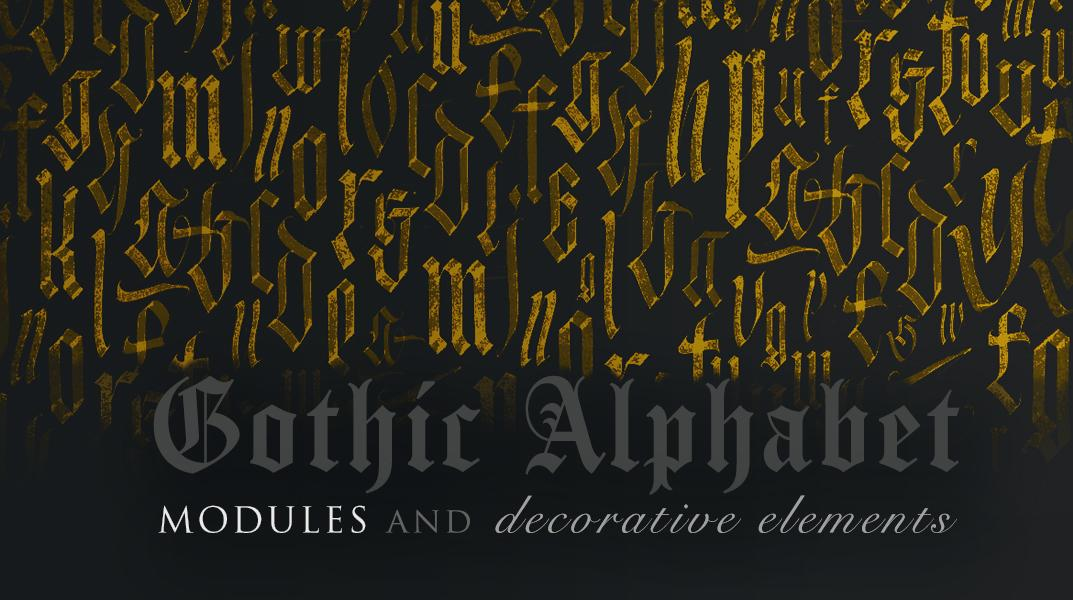 Gothic Alphabet Modules Decorative Elements Pdf Worksheets Exercise