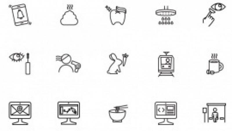intro to symbol design