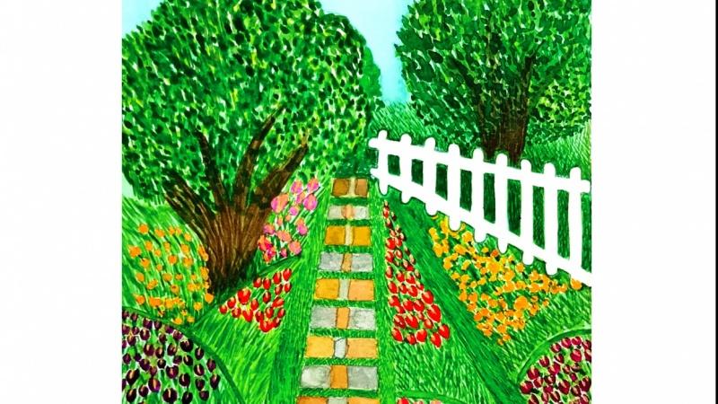 Tulip Garden Landscape