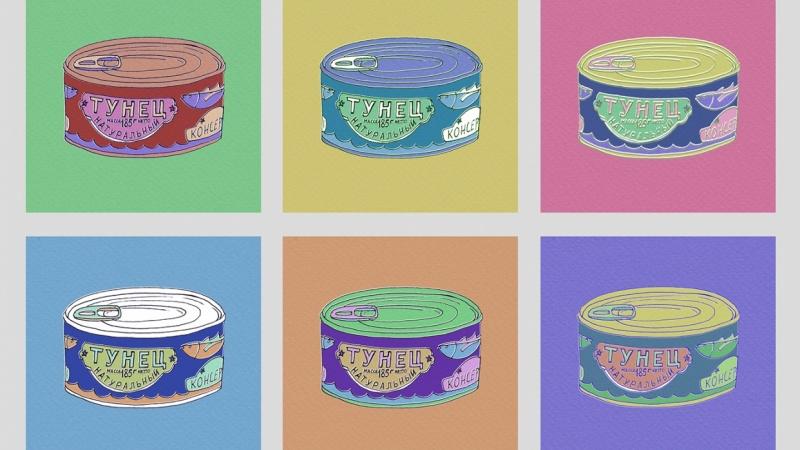 Tuna can Pop art