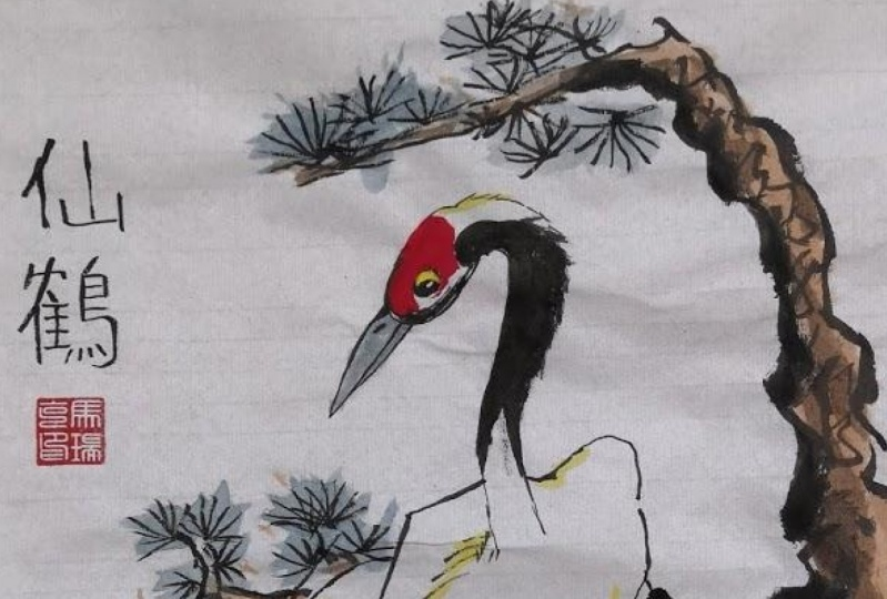 Chinese Red Crowned Crane