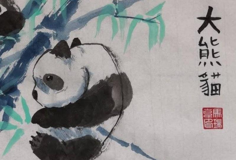 Chinese Panda paintings