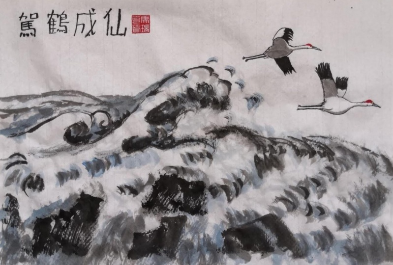 Chinese waves painting
