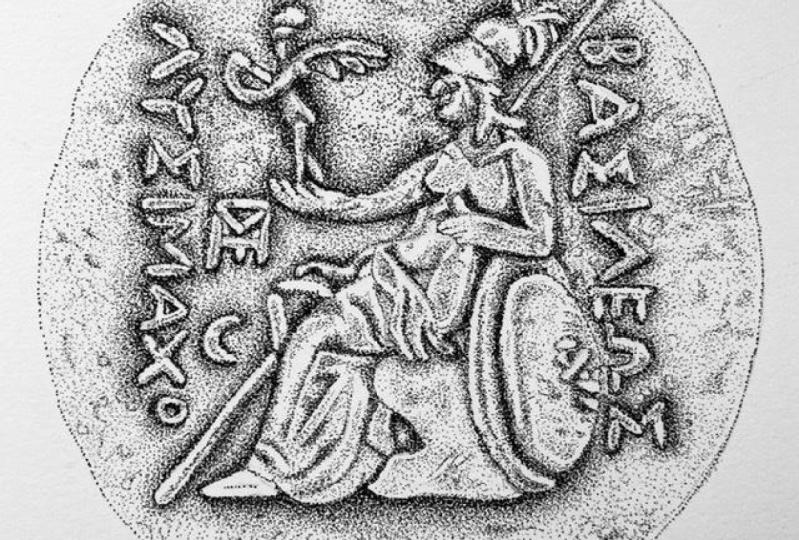 Ancient Greek Coin - Ink Pen Stippling